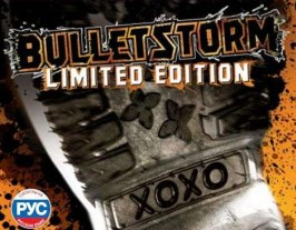 Bulletstorm Limited Edition PS3