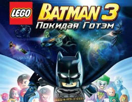 LEGO Batman 3: Beyond Gotham / Покидая Готэм PS3