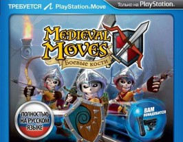 Medieval Moves: Deadmund's Quest / Боевые кости PS3