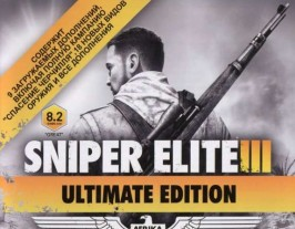 Sniper Elite III: Ultimate Edition PS4