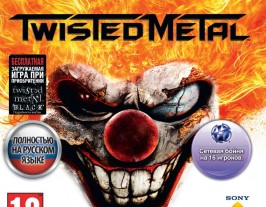 Twisted Metal / Скрежет металла PS3